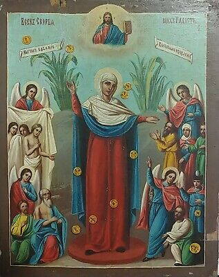 Antique Hand Painted Russian 19C Icon  Mother Of God Of The All Who Sorrow
