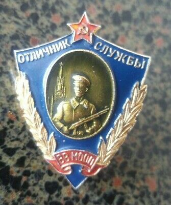 Police  Russia   USSR CCCP  for excellent service badge