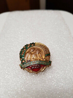 VINTAGE SOVIET RUSSIA Young Naturalist Badge USSR, brass, enamel CHEAP SIGN PIN