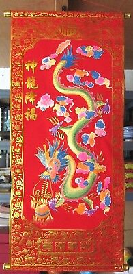 Chinese Feng Shui Red & Gold Velveteen Wall Hanging Scroll Dragon