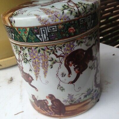 vintage Monkey Canister By Bombay Co A Rare Find