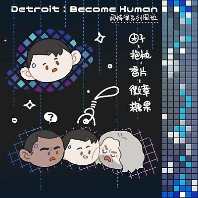 Detroit: Become Human Connor Hanke Marcus Game Plush Doll Pillow Limited Be