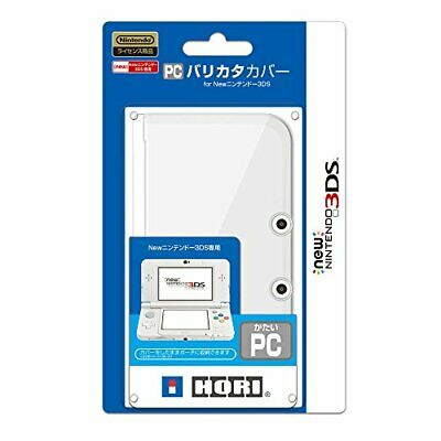 Hori PC Super Hard Protect Case Cover For Video Game NEW Nintendo 3DS
