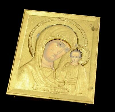 Antique 19th Russian Hand Painted Wooden, Brass Orthodox Icon Mother of God