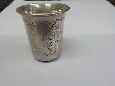 Antique 19th century sterling silver Russian Judaica kiddish cup