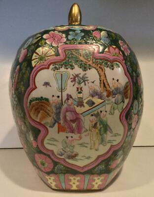 Early 1900's Chinese Six Sided Famille Rose Medallion Ginger Jar Fruit Flowers