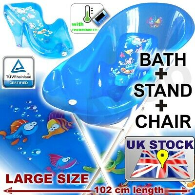 SET LARGE 102cm length Baby Bath Tub with STAND + seat &THERMOMETHER AQUA blue