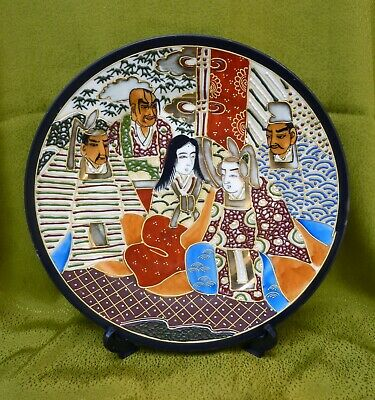 Asian Antique 19C Japanese Satsuma Porcelain Plate Empress & Advisers Hand Paint