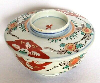 Japanese Vintage Imari Ware Covered Rice Soup Bowl Porcelain Hand Painted