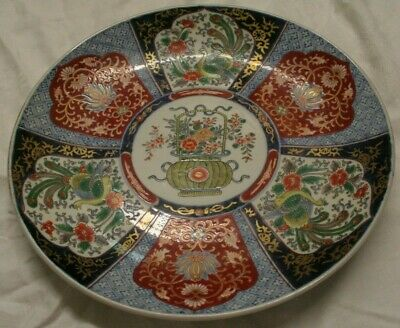 Vintage Hand Painted Japanese Porcelain Imari Charger Plate 14.5''