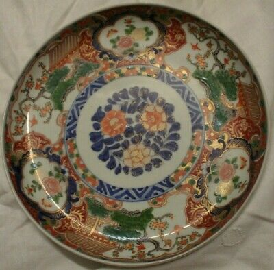 Vintage Hand Painted Japanese Porcelain Imari Charger Bowl Plate 12.5''