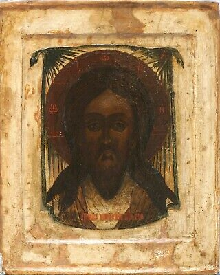 ANTIQUE 17c HAND PAINTED RUSSIAN ICON OF CHRIST IMAGE NOT MADE BY HANDS KOVCHEG