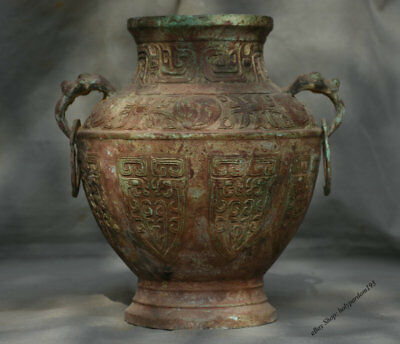 "13""Chinese dynasty Old antique Bronze Palace Beast Handle Vessel Pot Bottle Vase"