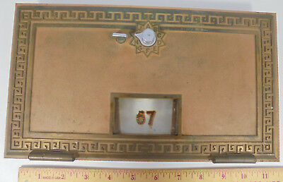 """11"""" x 6"""" Keyless Lock Co 1956 post office mailbox door & frame, with combination"""