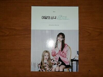 Loona Chuu & and Go Won Gowon One & Only Solo Album Attendance Card Photocard CD
