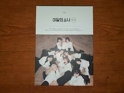 Loona X X Limited B Version Album Butterfly Yves and Chuu Photocard Monthly Girl