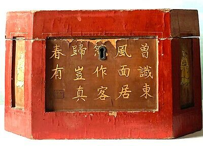 Antique Chinese Papered Lacquered Wooden Box
