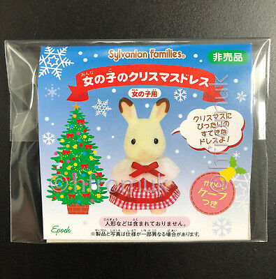 Sylvanian Families Christmas Dress Outfit Promotion Santa Clothes Calico Critter