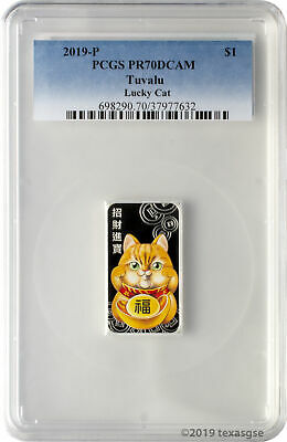 2019-P $1 Tuvalu Lucky Cat 1oz .9999 Silver Proof Coin PCGS PR70DCAM