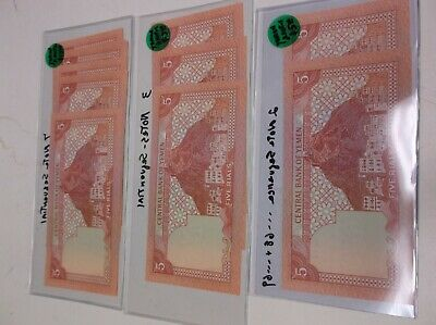Money of the Central Bank of Yemen Qty 15