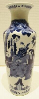 Antique Chinese Blue and White Vase 3 Figures at Table Double Circles / Kangxi?