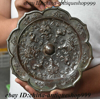 """8"""" Antique Old China Dynasty Copper Flower Bird Bronze mirror Town plate Statue"""