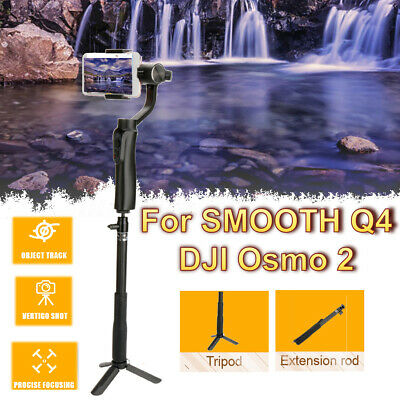 Gimbal Stabilizer Sticks Mini Tripod +Adjustable Monopod For DJI Osmo Mobile 2