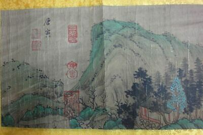 "Very Long Beautilfu Chinese Old Scroll Hand Painting Landscape ""TangYin"" Marks"