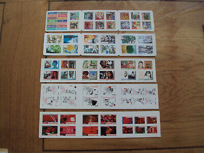 Lot France Euro Sous Faciale 5 Carnets Prioritaire 66 Timbres