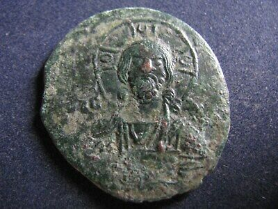 Large Genuine Ancient Byzantine Bronze Coin,Unresearched,Has Some Great Detail