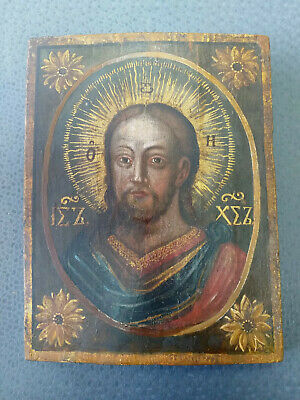 Antique 19c Russian Ukrainian Hand Painted Wood Icon Jesus Christ Pantocrator