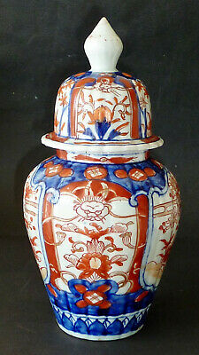 ANTIQUE MEIJI Japanese HAND PAINTED IMARI LIDDED Ginger Jar URN Arita porcelain