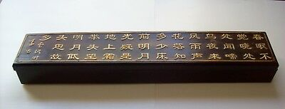 Antique Chinese Wood Scroll Box W/ Old Character Script Writing Of Li Bai Poem