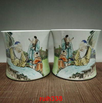 """8.2"""" A pair Old China antique Light red color character Pattern Pen container"""