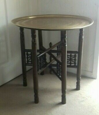 Antique Persian Islamic Brass Tray Wood Occasional Side Table
