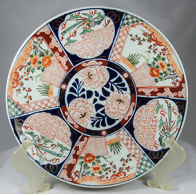 """ANTIQUE JAPANESE IMARI FLORAL & BIRD PANEL Charger 19th c. 12"""" Wide Mint"""