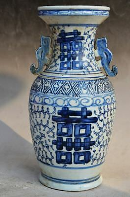 Collectible Decorate Chinese White & Blue Porcelain Handmade Vase(囍)#566