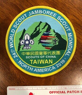 2019 World Scout Jamboree China 🇨🇳 Taiwan 🇹🇼 Contingent Patch