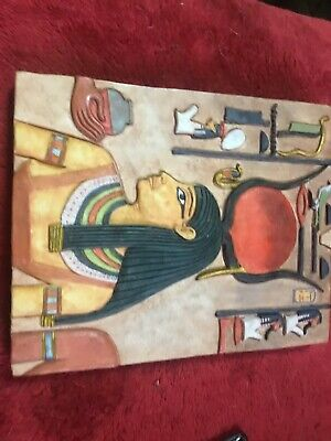 19 Year Old Handcrafted Egyptian Ceramic Tile (signed) See Pics