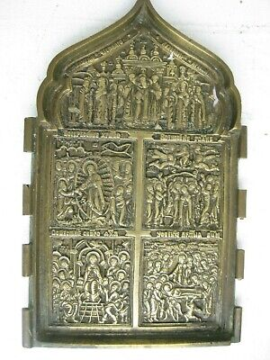 Antique XIXc. Russian bronze  icon The Resurrection