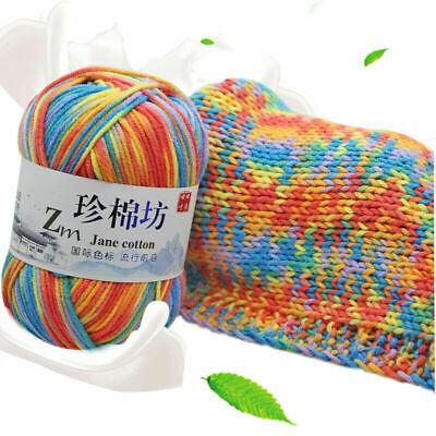 Chic Crochet DIY Yarn Colors Cotton Knitting Soft Hand Milk Baby 30 Wool