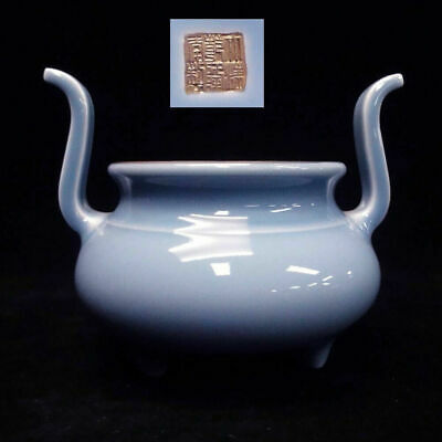 "Rare Old Chinese Gilt Blue Porcelain Incense Burner Censer Marked ""QianLong"""
