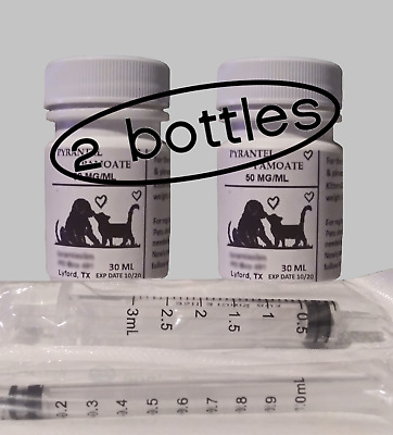 Hookworm roundworm wormer ( Two ) Liquid dewormer for puppies dogs kittens cats