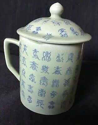 Antique Tea Coffee Mug With Fitted Lid RARE Chinese Xuande Calligraphy Celadon
