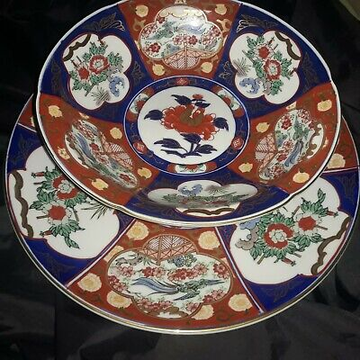 Rare ~ Japanese Gold Imari Hand Painted Charger Platter & Compote/Pedestal Bowl