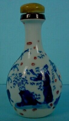 Vintage Chinese Blue & White & Underglaze Red Porcelain Snuff Bottle