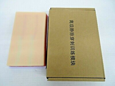 Silicone Medical Suture Training Pad Skin Model 3 Layers Student PRACTICE