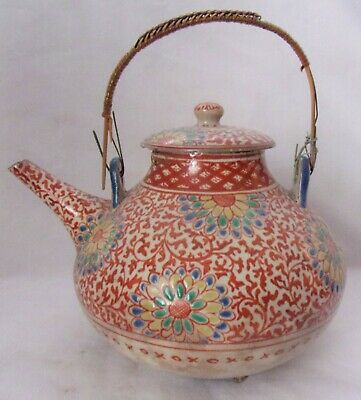 Antique Circa 1860-80s Hand Painted Fine Porcelain Japanese Teapot Footed Base