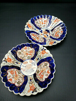 2 Rare and Unique Antique Japanese Imari Porcelain Bowls Scalloped Stamped