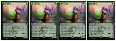 4 FOIL Chinese Rattleclaw Mystic  PROMO BUY A BOX FOIL MTG Magic the Gathering